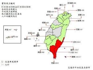 台东、恒春出现17级阵风