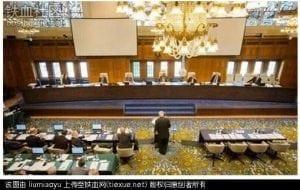菲律宾控告中国案3