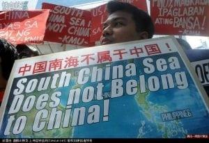 菲律宾控告中国案6