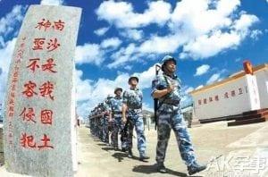菲律宾控告中国案7