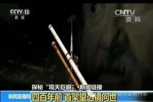 FAST CHina (3)