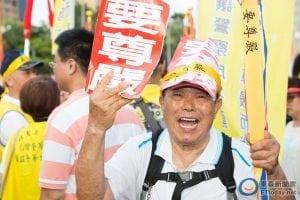 反污名、要尊严 93台湾军人节大游行12