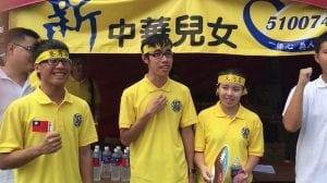 反污名、要尊严 93台湾军人节大游行15