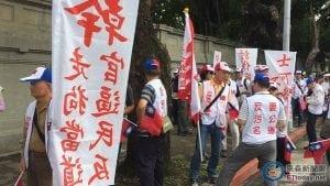 反污名、要尊严 93台湾军人节大游行16