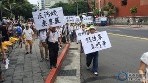 反污名、要尊严 93台湾军人节大游行19