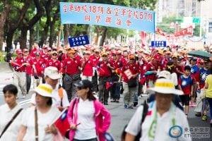 反污名、要尊严 93台湾军人节大游行2