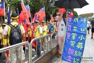 反污名、要尊严 93台湾军人节大游行23