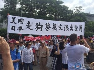反污名、要尊严 93台湾军人节大游行6