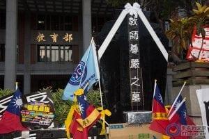 反污名、要尊严 93台湾军人节大游行8