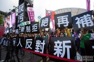 反污名、要尊严 93台湾军人节大游行9