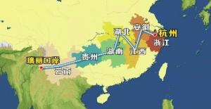 杭瑞高速北盘江大桥[dryeyoon.com]