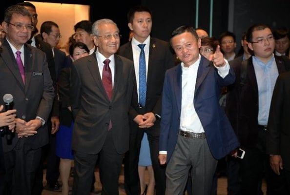 Tun Mahathir visited Alibaba in China